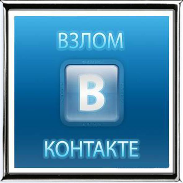 Отметть Всех Друзей На Фотке В Контакте.